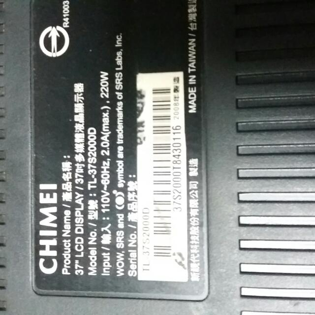 奇美37吋LCD高畫質液晶電視
