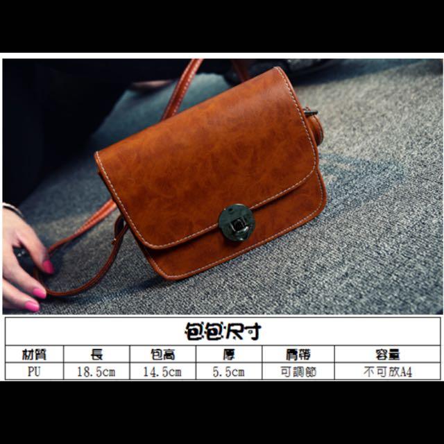 韓版復古小方包