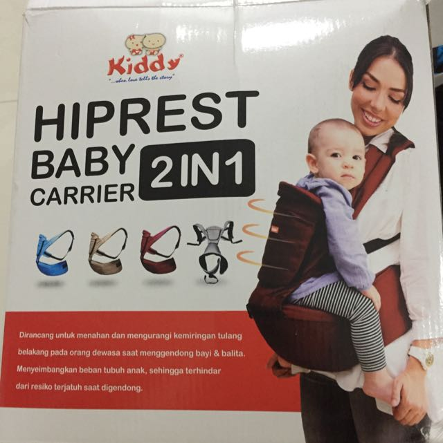 Kiddy Hiprest Baby Carrier 2 In 1