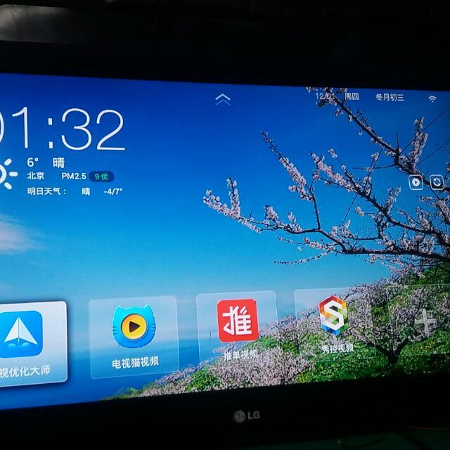 LG32吋薄型LED網路智能電視