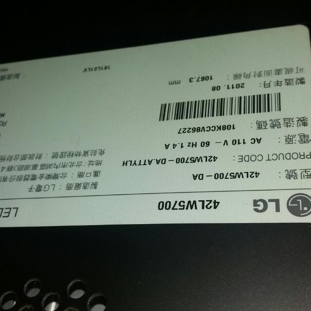 LG42吋薄型網路3D智能電視