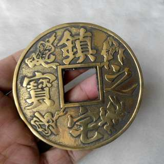 "Brass Coin 3.5"" For Home"
