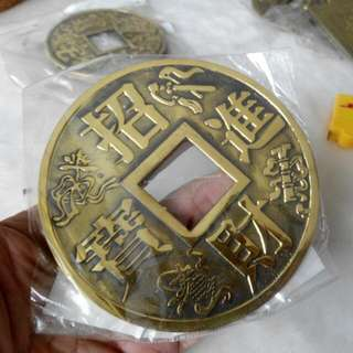 """Brass Coin 4.5"""""""