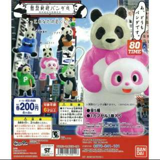 熊貓先生 扭蛋