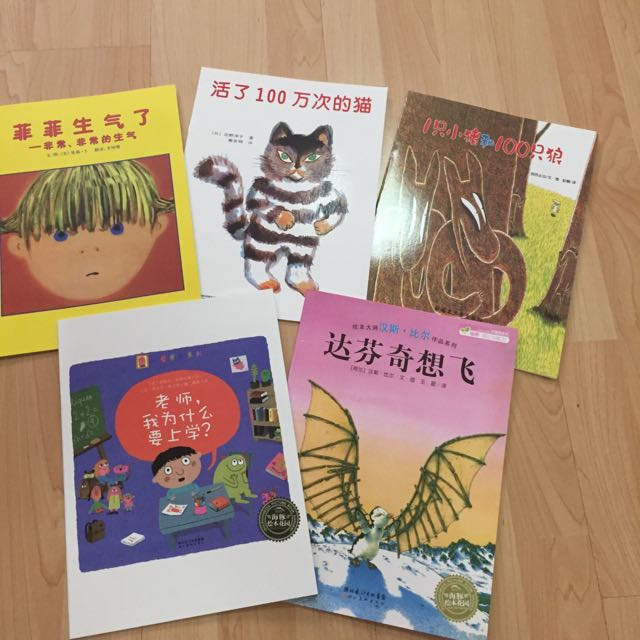 5 Chinese Story Books - Simplified Chinese
