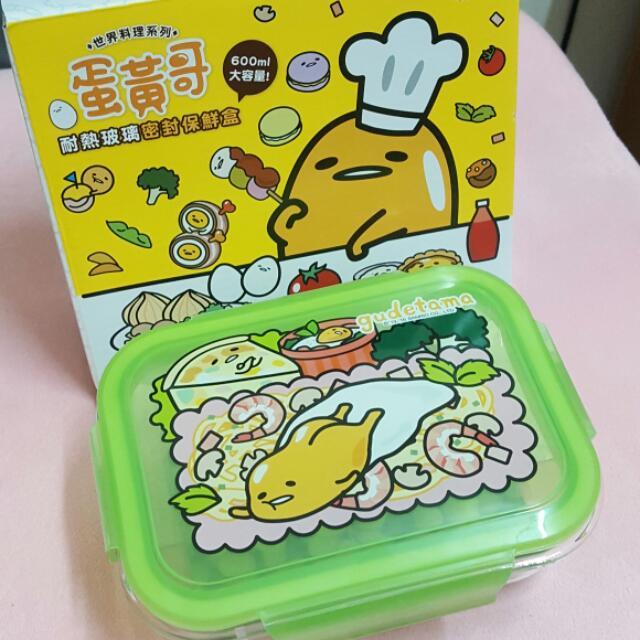 蛋黃哥保鮮盒(含運)