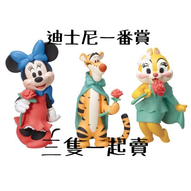 日本限定 2016歡樂聖誕節 迪士尼 一番賞 抽抽樂 米妮+跳跳虎+奇奇蒂蒂 女友