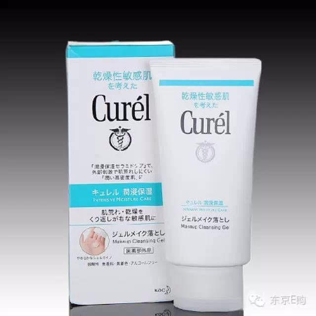 【全新正品】日本Curel珂潤 潤侵保溼深層卸妝凝露(日本原裝)