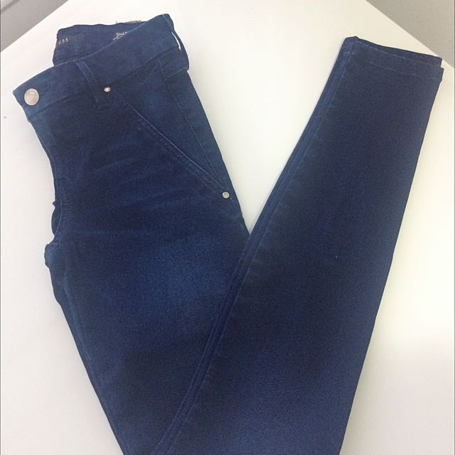 Guess Seamless Shape Up Jeans
