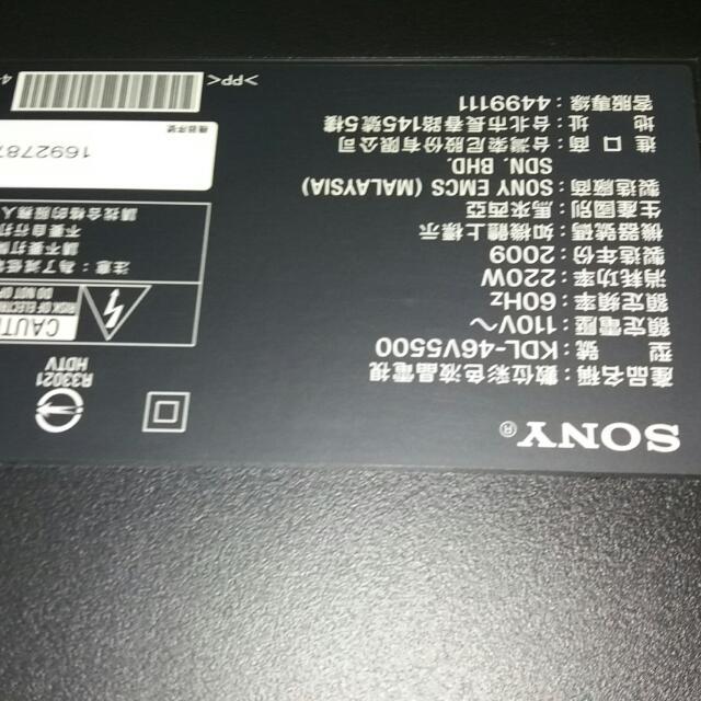 SoNY46吋LCD網路智能電視