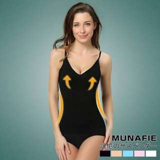 Japan MUNAFIE Cami Sharper Atasan Slim Cloth Slimming Camisole Munafie