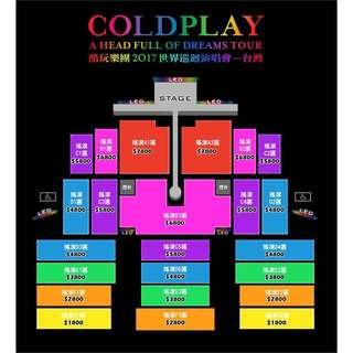4/11加場台北 Coldplay 世界巡演4800