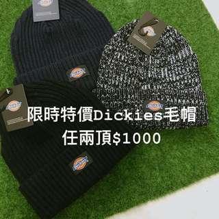 (正品現貨)Dickies針織毛帽