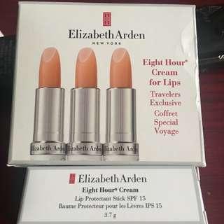 🚚 (全新現貨一條)elizabeth arden 雅頓護唇膏