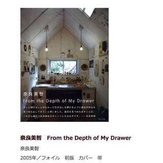 From the Depth of My Drawer 奈良美智