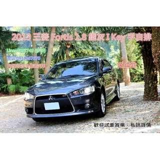 2013 三菱 Fortis 鯊魚頭 1.8 I KEY 鐵灰
