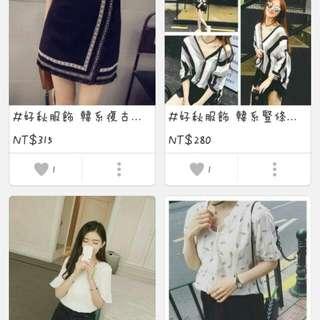 🚚 韓式服飾系列 任選上衣類3件只要400哦!!