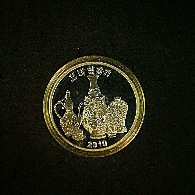2010 Korea Pottery Wine Jug & Cup National Treasure 2 Won Alum-Silvered Coin Proof-Struck