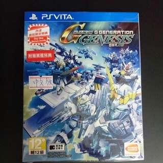 PSV PSVita SD Gundam G Generartion Genesis