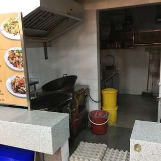 Char Kway Tiao stall For Rent Near Amk