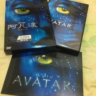 阿凡達(限量版)DVD