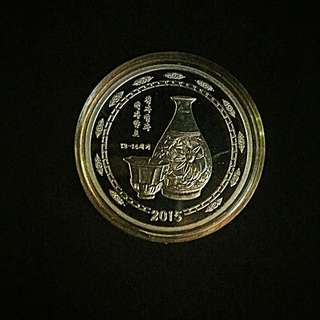 2015 Korea Wine Jug & Cup National Treasure 2 Won Alum-Silvered Coin Proof-Struck