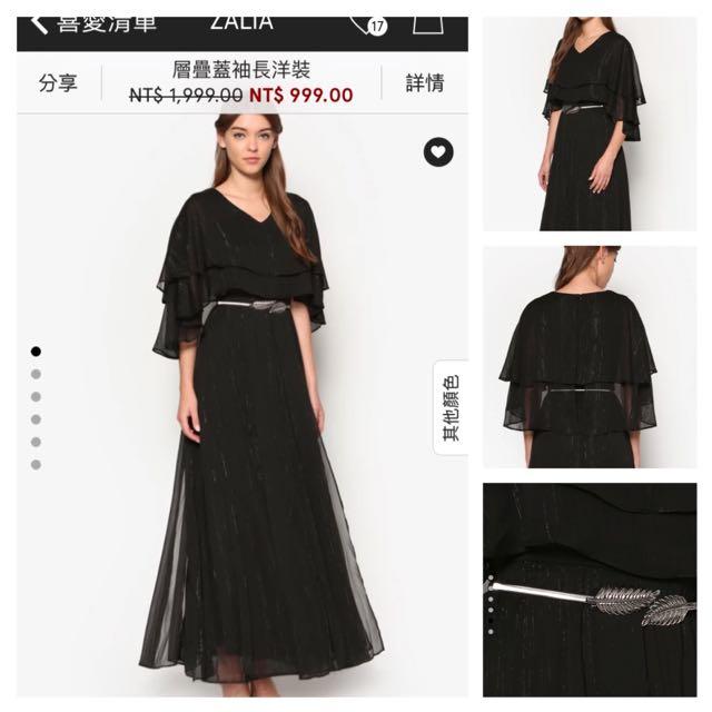 🆕層疊蓋袖 飄逸長洋裝