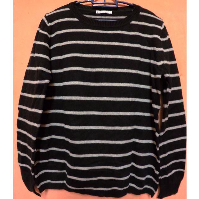 Applemints sweater