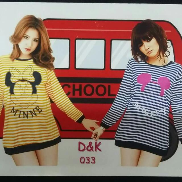 Bangkok Sweater Pullover - M to L size