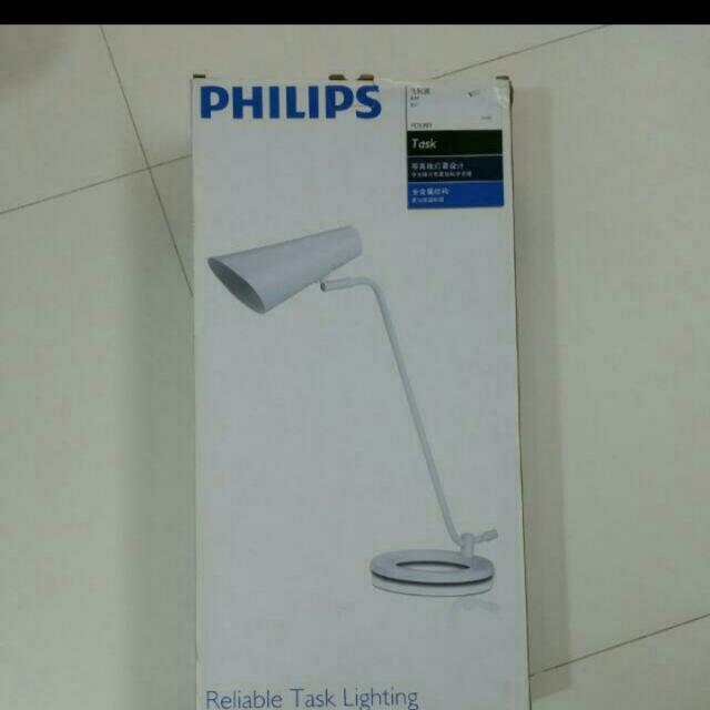 Clearance* Philips Creative Designer Style White Philips Table Lamp ...