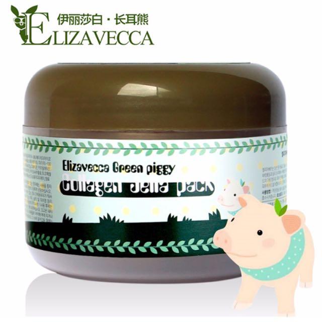 Elizavecca Piggy Collagen Mask