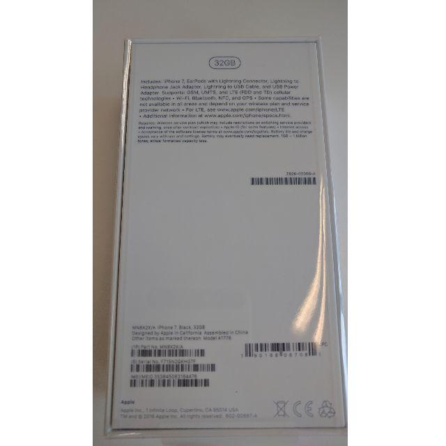 iPhone 7, 32 GB, Black, NEW, unused, sealed