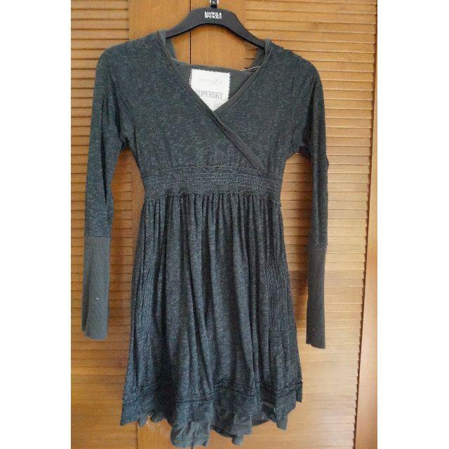 Superdry blouse hooded shirt dress