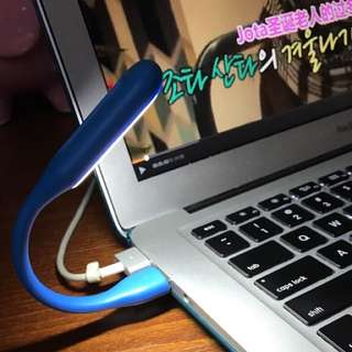 Blue USB Lamp