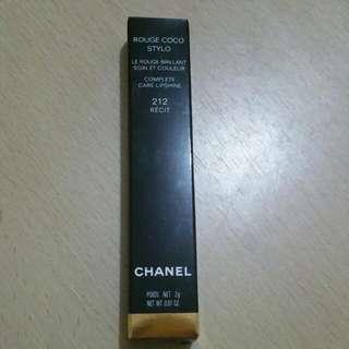 全新Chanel Lipshine唇膏