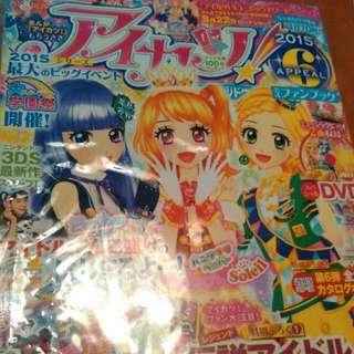 Aikatsu日本雜誌