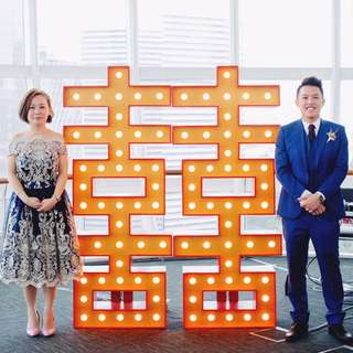 FOR RENT: Double Happiness Marquee Light