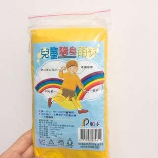 兒童雨衣 黃色 雨衣