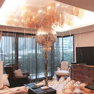 Helium Balloon 🎈 For Birthday Celebration 🎉 At The Living Or Room With Balloon Decor