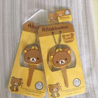 Rilakkuma Key Holder