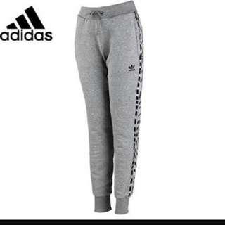 Adidas Zebra Pants BNWT Size 8