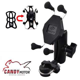 SMNU Handphone / HP / GPS Holder / Handphone Grip Set