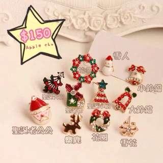 🉐限時特價🎄聖誕耳環/耳夾 *134衣衫事