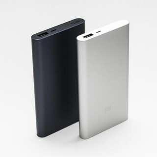 🚚 Xiaomi Gen 2 10000mAh PowerBank (OOS aldy)