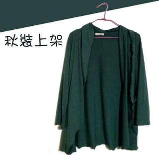 🚚 深綠墨綠 針織外套 遮陽外套長版修身 #女裝九九出清