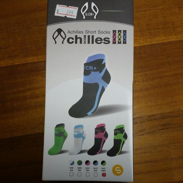 Achilles III