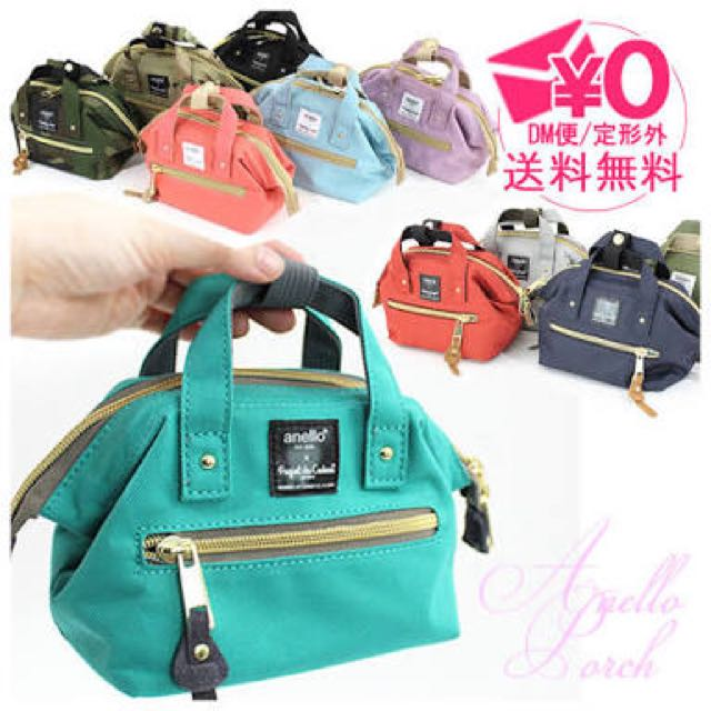 ANELLO - Mini Pouch Bag