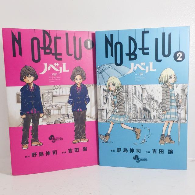 Japanese Nobelu Manga Vol 1-2