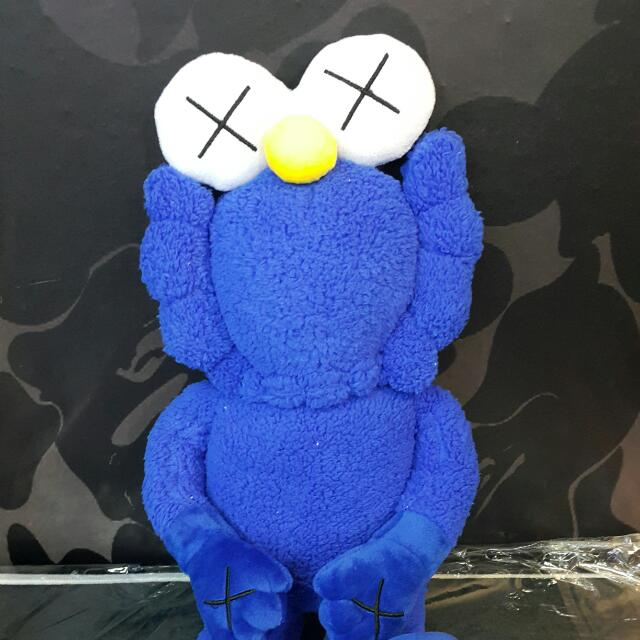 "Kaws BFF 15"" Collectable Plush Toy"