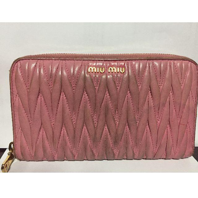 0ea82b6f144d Home · Women s Fashion · Bags   Wallets. photo photo photo photo photo